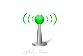 سیگنال-ژنراتور
